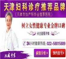 梦远书城言情小说 吕洗发水 天津华山医院妇科