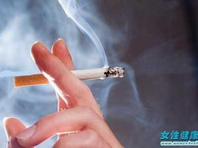 拔牙后多久可以抽烟 刚拔牙能抽烟吗