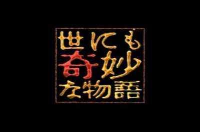 关于慕小夏和苏北城的小说免费阅读 明日香クレア社交账号 中森明菜世界奇妙物语