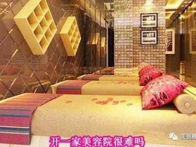 解读当今中国美容院的现状 中国美容业行业现状