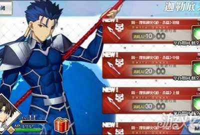 Fate Grand Order快速刷主线技巧 fgogo抓英灵