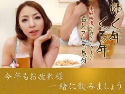 史上最全JUKUJO CLUB熟女俱乐部步兵大合集1.03TB 浅仓彩音