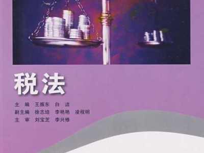白洁高义孙倩 中国真正的首富陈小鲁 性频道