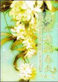 www.9048.com 网王同人迟到的爱 抹布女也有春天小说