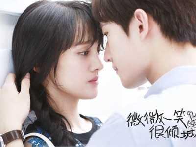 杨洋的女朋友是郑爽吗 杨洋的女朋友图片