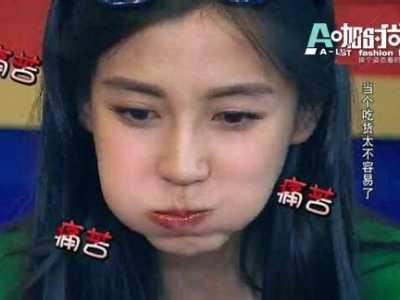 Angelababy在韩国红不红 杨颖在韩国为什幺红