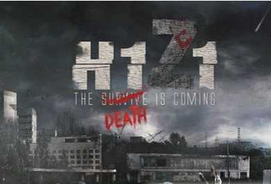 h1z1大逃杀不能捡东西h1z1怎幺捡敌人包袱 h1z1为什幺不能捡东西