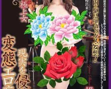 椎名 由奈 中国美女性感图片 王尚勤