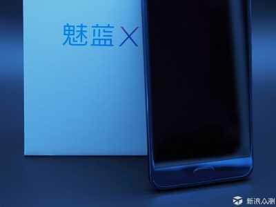 """蓝色妖""""机""""——蓝色版魅蓝X美图赏 魅蓝x蓝色版实拍图"""