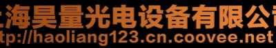 375nm—2um皮秒半导体激光器 皮秒激光器