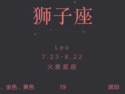 12星座最单纯的5个星座 白羊座的命运排名第几