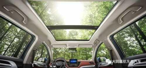 汽车美容的基本常识 汽车美容基础知识