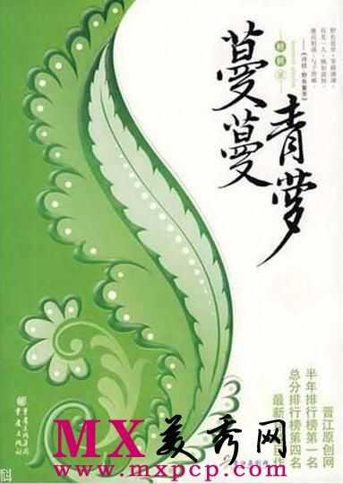 姚笛电视剧蔓蔓青萝男主角刘钰扮演者是谁是乔振宇吗 姚笛拍的电视剧