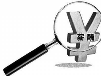 2017年美容师工资是多少 2017广州美容师底薪