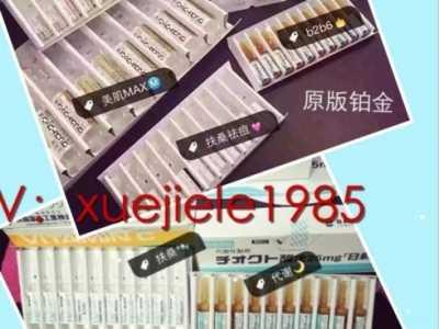 台湾贵妇美白针和意大利希那克美白针哪种好见效快 希那克美白针图片