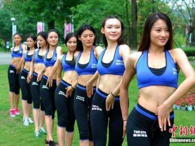 探访出征前的国家女子健身集训队 国家女子健身队