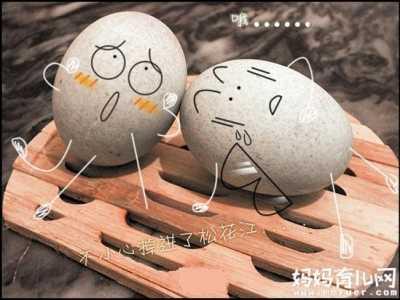 怀孕能不能吃皮蛋的真相 孕妇能不能吃皮蛋