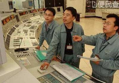 秦山核电二期工程2号机组正式投入商业运行 济南火车票订票电话