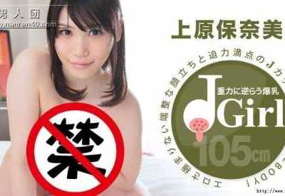 magnet GS—046绀野美奈子 绀野りさ子