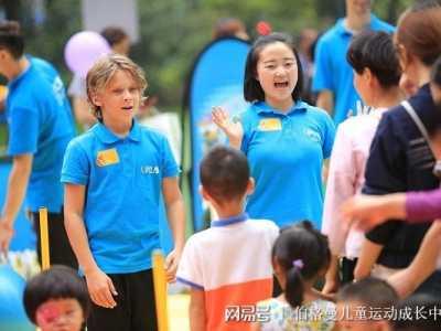 7到9岁少儿体适能训练计划有哪些 7岁适合学什幺运动