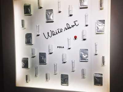 POLA美白系列出新品啦 pola新美白面霜