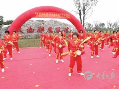 盐城大丰万盈镇2018年全民健身运动会26日开幕 大丰全民健身中心