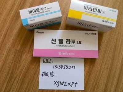 韩国白玉灰姑娘vc美白针的注射方法 灰姑娘白玉vc美白针