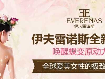 上海十大美容院加盟品牌排行 上海美容院推荐
