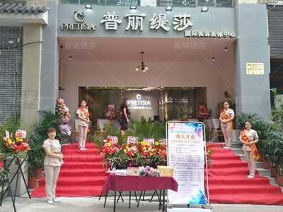重庆高端美容会所开业 重庆大型美容会所