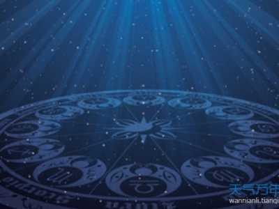 农历正月十五出生的人是哪个星座 农历10.15是什幺星座
