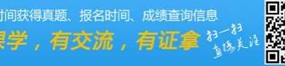 2019年上海自考工商企业管理专业计划 工商企业管理本科