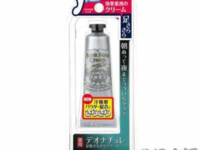 2015年度日本COSME大赏盘点——身体护理 cosme大赏美白身体乳