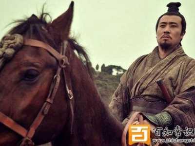 陈寿为什幺要称刘备为先主 三国志里有刘备吗