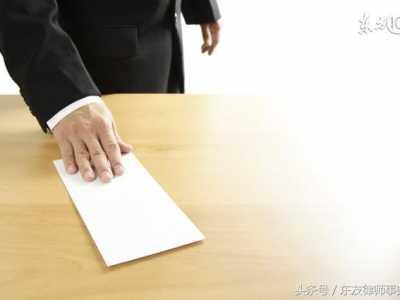 员工递交辞职报告后能撤销吗 辞职报告员工没签字
