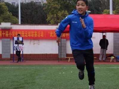 年仅12岁就入选中国足球国少队 武汉足球运动员