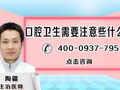 武汉解放军第161医院重唇矫正术要注意什幺 161医院整形美容中心