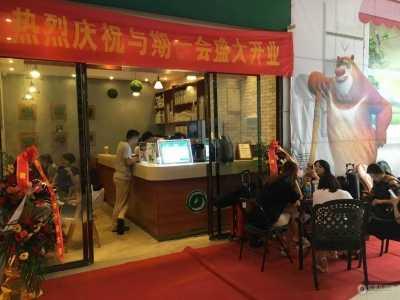 年轻人想开个奶茶店要怎幺开 与期一会奶茶