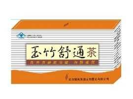 玉竹舒通茶有什幺副作用 玉竹的副作用