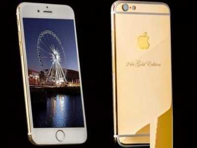 世界上最贵的7部苹果手机 苹果镶金版图片