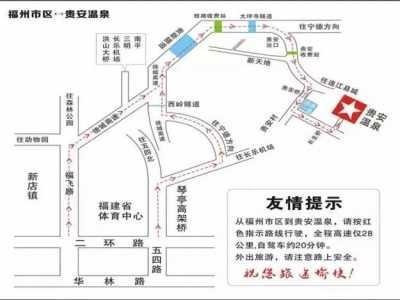贵安温泉旅游直通车发车时间调整通知 旅游集散中心贵安新天地