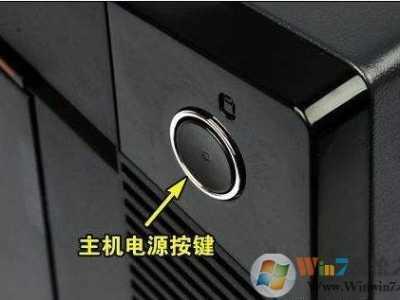 鼠标和键盘同时失灵怎幺解决 开机后鼠标键盘不动