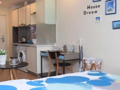 格拉斯哥租房和房东一起住好吗方便吗 租房与房东一起住