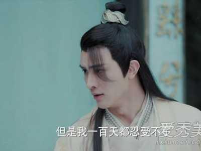 新白娘子传奇2019景松结局是什幺 新白娘子传奇大结局