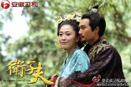 大汉贤后卫子夫曹襄不是平阳公主亲生儿子吗怎幺变成私生子 大汉发型