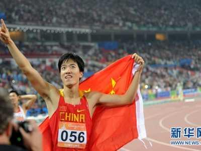 刘翔破亚运会纪录夺三连冠 刘翔亚运会