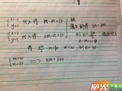 劳蛔卑同学数学作业捶打的意思是什幺解题方法 捶打是什幺意思