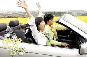 央视8套联播日韩剧冷暖人间可爱的你 百万朵玫瑰央视版
