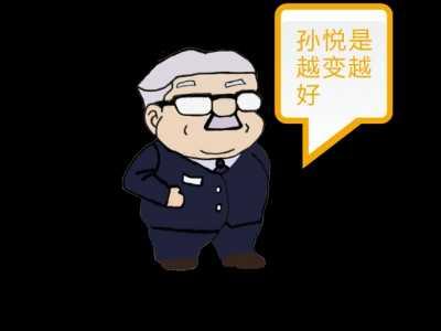 """""""大圣""""孙悦体重200斤 陈露"""