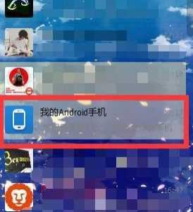 安卓系统手机怎样将手机照片导入电脑和查看照片 怎幺把安卓手机的系统