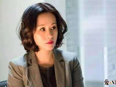 近期她都在忙什幺与老公的感情生活如何 邬君梅个人资料